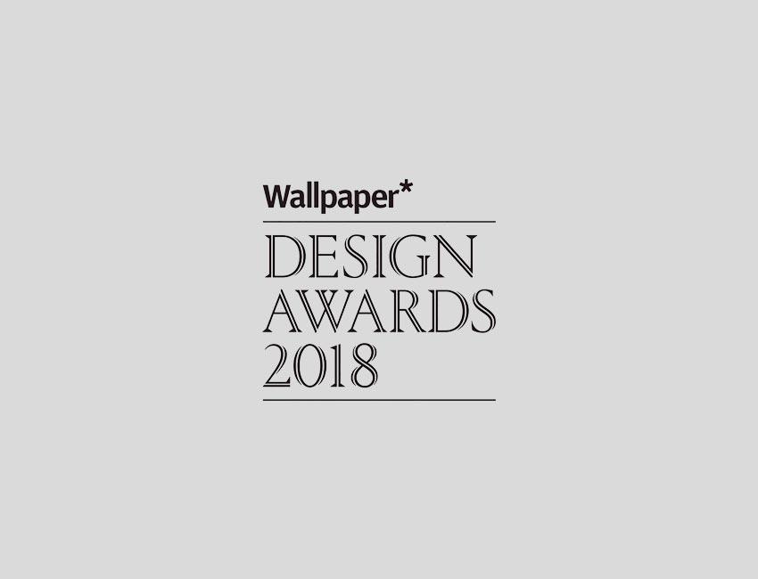 Best foot forward | Wallpaper design awards 2018 | January 2018